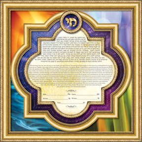 The Essence of Life is Love Ketubah