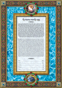 Tranquil Waters Ketubah