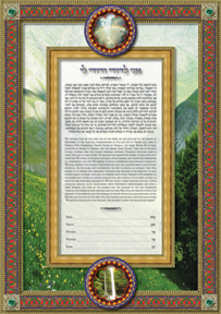 Valley of Peace Ketubah