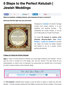 3d ketubah3d ketubahs article Mazel Moments 5 Stepss article Mazel Moments