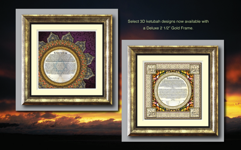 3D Ketubahs are now available with a Deluxe Gold Frame